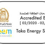 TAKA SOLUTIONS CONTINUES ESCO PARTNERSHIP WITH REEM - RAK MUNICIPALITY